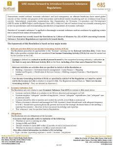 esr notification deadline